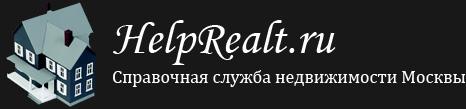 Справочная служба недвижимости Москвы